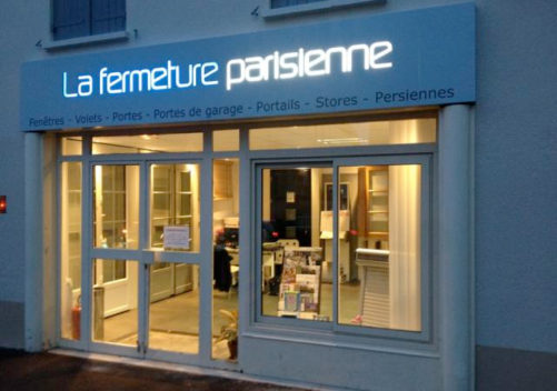 LA FERMETURE PARISIENNE (LE STORE PARISIEN) showroom 1